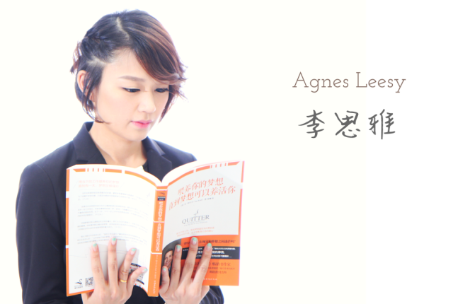 agnes-leesy-malaysia-photography-aia-insurance-agent-financial-planner-and-life-insurance-%e9%a9%ac%e6%9d%a5%e8%a5%bf%e4%ba%9aaia%e4%bf%9d%e9%99%a9%e5%85%ac%e5%8f%b8-%e4%bb%a3%e7%90%86%e5%91%98