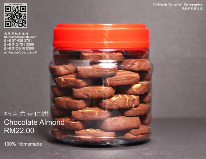 batu-pahat-organic-health-care-chinese-new-year-biscuits-chocolate-almond-refresh-natural-organic-products-healthy-products-%e5%b3%87%e6%a0%aa%e5%90%a7%e8%be%96%e5%86%9c%e5%8e%86%e6%96%b0%e5%b9%b4