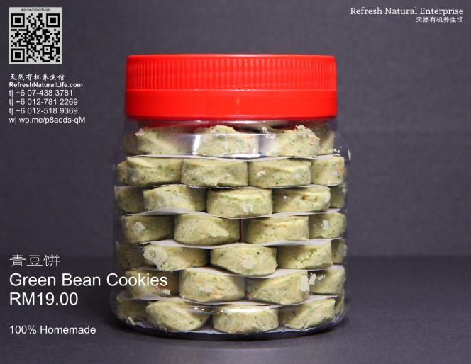 batu-pahat-organic-health-care-chinese-new-year-biscuits-green-bean-cookies-refresh-natural-organic-products-healthy-products-%e5%b3%87%e6%a0%aa%e5%90%a7%e8%be%96%e5%86%9c%e5%8e%86%e6%96%b0%e5%b9%b4