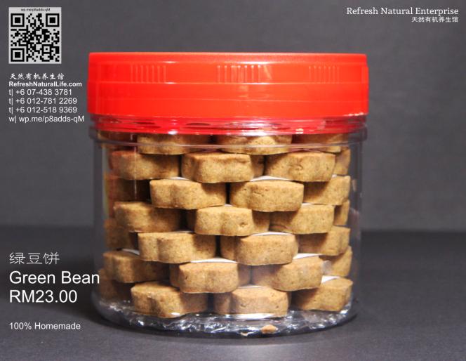 batu-pahat-organic-health-care-chinese-new-year-biscuits-green-refresh-natural-organic-products-healthy-products-%e5%b3%87%e6%a0%aa%e5%90%a7%e8%be%96%e5%86%9c%e5%8e%86%e6%96%b0%e5%b9%b4%e5%b9%b4