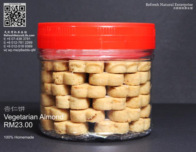 batu-pahat-organic-health-care-chinese-new-year-biscuits-vegetarian-almond-refresh-natural-organic-products-healthy-products-%e5%b3%87%e6%a0%aa%e5%90%a7%e8%be%96%e5%86%9c%e5%8e%86%e6%96%b0%e5%b9%b4