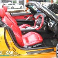Car Trading Malaysia - NS Motor