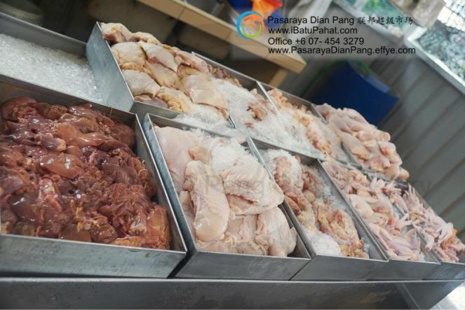 a011-parit-raja-batu-pahat-johor-malaysia-pasaraya-dian-pang-cash-carry-sdn-bhd-supermarket-grocery-shop-daily-products-foods-personal-care-home