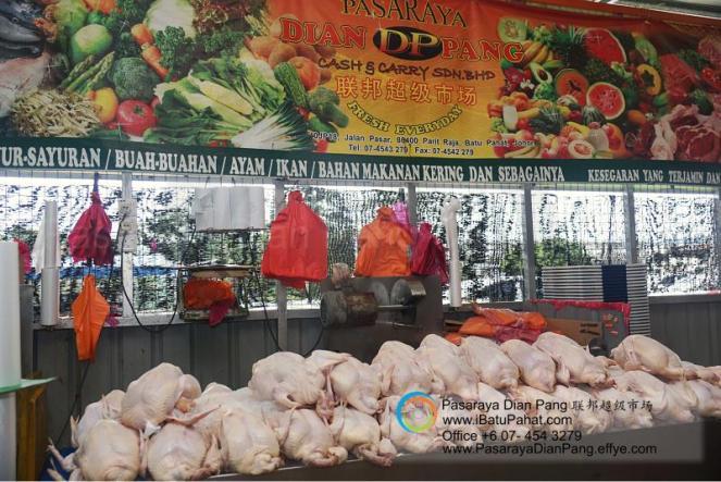 a012-parit-raja-batu-pahat-johor-malaysia-pasaraya-dian-pang-cash-carry-sdn-bhd-supermarket-grocery-shop-daily-products-foods-personal-care-home