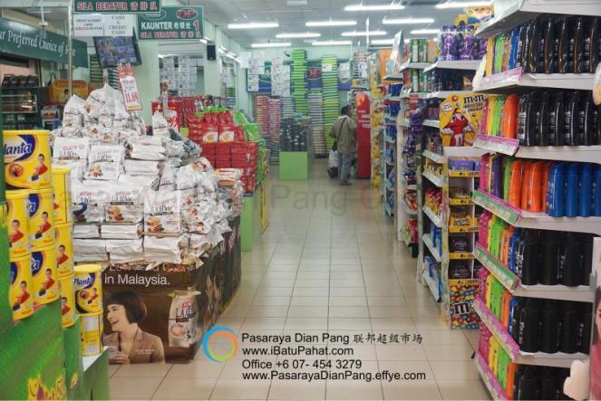 a019-parit-raja-batu-pahat-johor-malaysia-pasaraya-dian-pang-cash-carry-sdn-bhd-supermarket-grocery-shop-daily-products-foods-personal-care-home