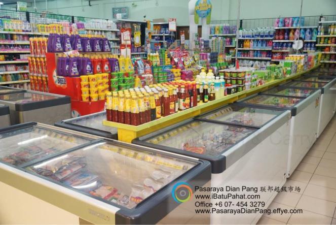 a021-parit-raja-batu-pahat-johor-malaysia-pasaraya-dian-pang-cash-carry-sdn-bhd-supermarket-grocery-shop-daily-products-foods-personal-care-home