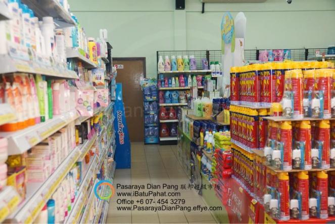 a042-parit-raja-batu-pahat-johor-malaysia-pasaraya-dian-pang-cash-carry-sdn-bhd-supermarket-grocery-shop-daily-products-foods-personal-care-home
