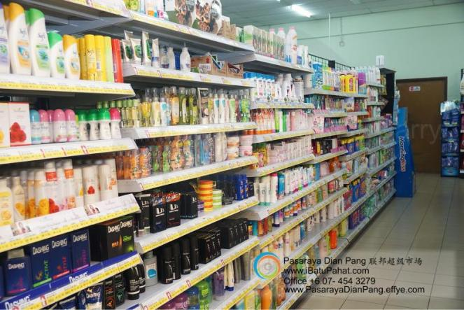 a043-parit-raja-batu-pahat-johor-malaysia-pasaraya-dian-pang-cash-carry-sdn-bhd-supermarket-grocery-shop-daily-products-foods-personal-care-home