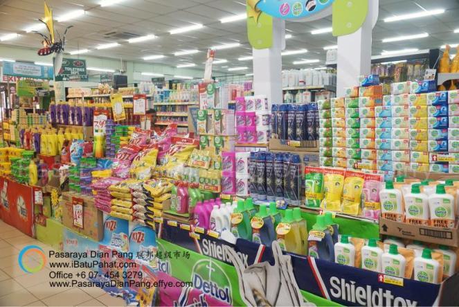 a044-parit-raja-batu-pahat-johor-malaysia-pasaraya-dian-pang-cash-carry-sdn-bhd-supermarket-grocery-shop-daily-products-foods-personal-care-home