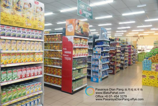 a05-parit-raja-batu-pahat-johor-malaysia-pasaraya-dian-pang-cash-carry-sdn-bhd-supermarket-grocery-shop-daily-products-foods-personal-care-home