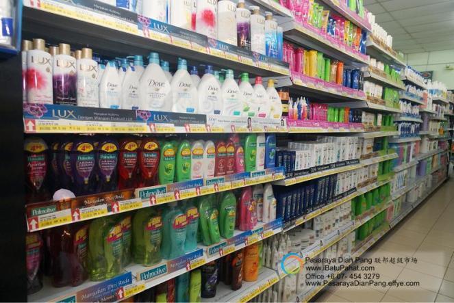 a052-parit-raja-batu-pahat-johor-malaysia-pasaraya-dian-pang-cash-carry-sdn-bhd-supermarket-grocery-shop-daily-products-foods-personal-care-home