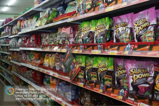 a061-parit-raja-batu-pahat-johor-malaysia-pasaraya-dian-pang-cash-carry-sdn-bhd-supermarket-grocery-shop-daily-products-foods-personal-care-home