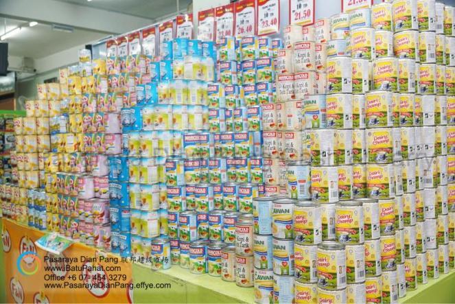 b012-parit-raja-batu-pahat-johor-malaysia-pasaraya-dian-pang-cash-carry-sdn-bhd-supermarket-makanan-harian-keperluan-minuman-mainan-membeli-belah