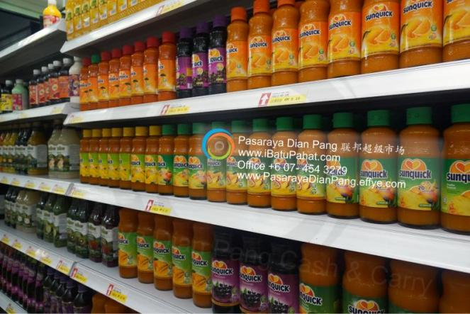 b016-parit-raja-batu-pahat-johor-malaysia-pasaraya-dian-pang-cash-carry-sdn-bhd-supermarket-makanan-harian-keperluan-minuman-mainan-membeli-belah