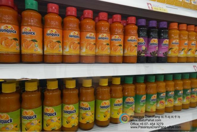 b018-parit-raja-batu-pahat-johor-malaysia-pasaraya-dian-pang-cash-carry-sdn-bhd-supermarket-makanan-harian-keperluan-minuman-mainan-membeli-belah