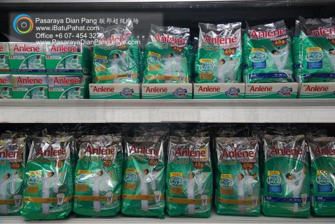 b02-parit-raja-batu-pahat-johor-malaysia-pasaraya-dian-pang-cash-carry-sdn-bhd-supermarket-makanan-harian-keperluan-minuman-mainan-membeli-belah