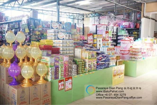 b024-parit-raja-batu-pahat-johor-malaysia-pasaraya-dian-pang-cash-carry-sdn-bhd-supermarket-makanan-harian-keperluan-minuman-mainan-membeli-belah