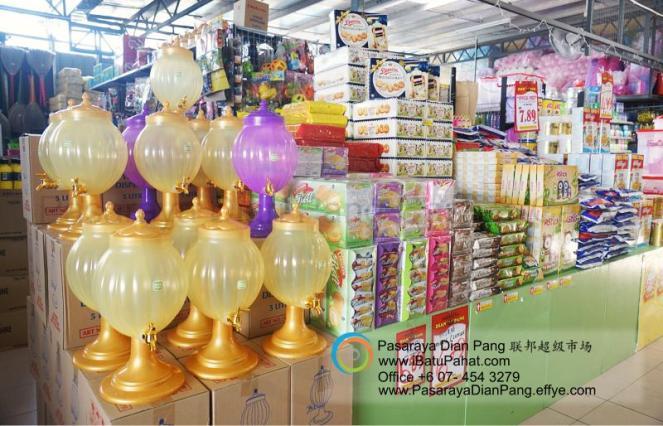 b025-parit-raja-batu-pahat-johor-malaysia-pasaraya-dian-pang-cash-carry-sdn-bhd-supermarket-makanan-harian-keperluan-minuman-mainan-membeli-belah