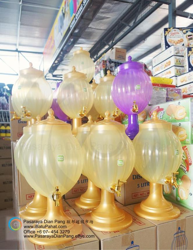 b026-parit-raja-batu-pahat-johor-malaysia-pasaraya-dian-pang-cash-carry-sdn-bhd-supermarket-makanan-harian-keperluan-minuman-mainan-membeli-belah