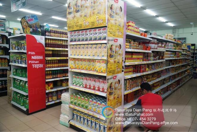 b03-parit-raja-batu-pahat-johor-malaysia-pasaraya-dian-pang-cash-carry-sdn-bhd-supermarket-makanan-harian-keperluan-minuman-mainan-membeli-belah