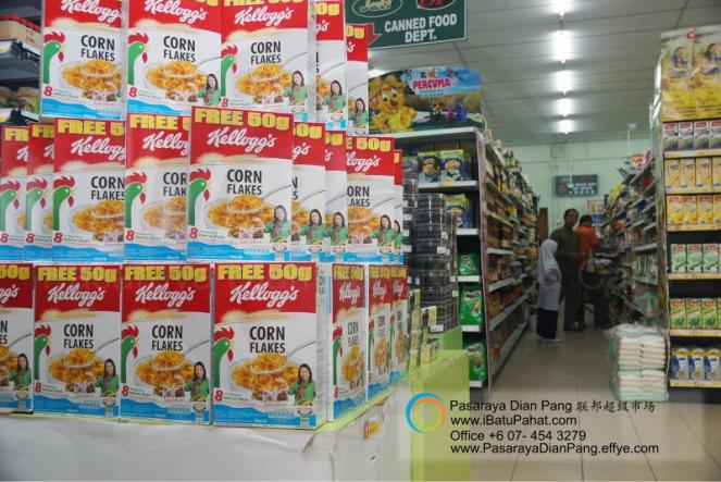 b031-parit-raja-batu-pahat-johor-malaysia-pasaraya-dian-pang-cash-carry-sdn-bhd-supermarket-makanan-harian-keperluan-minuman-mainan-membeli-belah