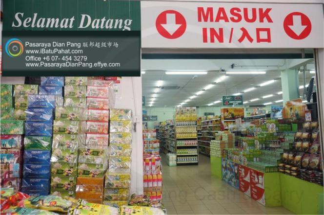 b037-parit-raja-batu-pahat-johor-malaysia-pasaraya-dian-pang-cash-carry-sdn-bhd-supermarket-makanan-harian-keperluan-minuman-mainan-membeli-belah