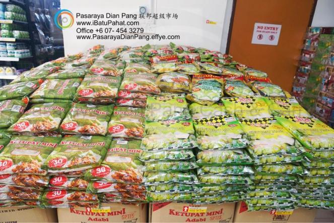 b038-parit-raja-batu-pahat-johor-malaysia-pasaraya-dian-pang-cash-carry-sdn-bhd-supermarket-makanan-harian-keperluan-minuman-mainan-membeli-belah