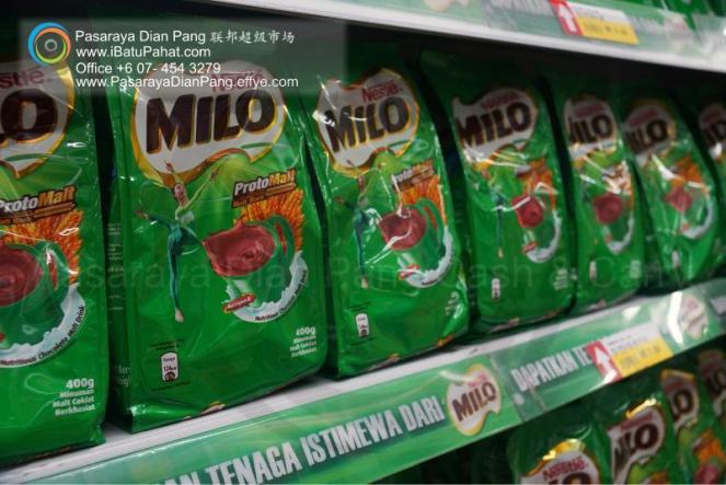 b04-parit-raja-batu-pahat-johor-malaysia-pasaraya-dian-pang-cash-carry-sdn-bhd-supermarket-makanan-harian-keperluan-minuman-mainan-membeli-belah