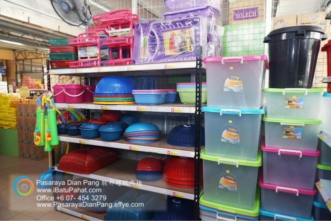 b043-parit-raja-batu-pahat-johor-malaysia-pasaraya-dian-pang-cash-carry-sdn-bhd-supermarket-makanan-harian-keperluan-minuman-mainan-membeli-belah