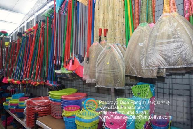 b046-parit-raja-batu-pahat-johor-malaysia-pasaraya-dian-pang-cash-carry-sdn-bhd-supermarket-makanan-harian-keperluan-minuman-mainan-membeli-belah