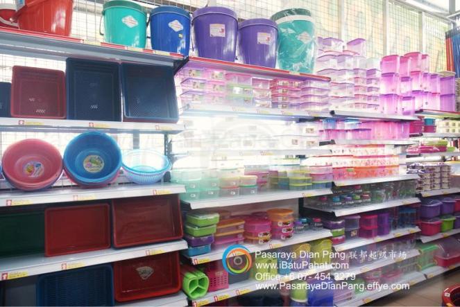 b050-parit-raja-batu-pahat-johor-malaysia-pasaraya-dian-pang-cash-carry-sdn-bhd-supermarket-makanan-harian-keperluan-minuman-mainan-membeli-belah