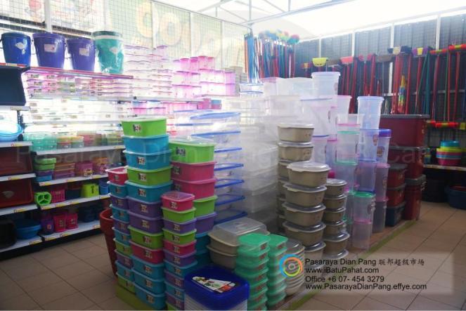 b052-parit-raja-batu-pahat-johor-malaysia-pasaraya-dian-pang-cash-carry-sdn-bhd-supermarket-makanan-harian-keperluan-minuman-mainan-membeli-belah