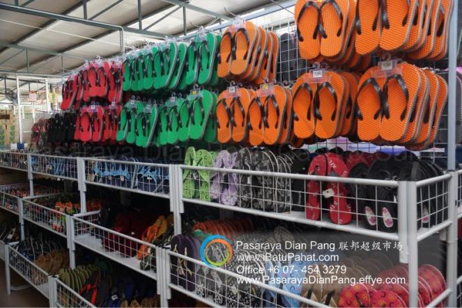 b058-parit-raja-batu-pahat-johor-malaysia-pasaraya-dian-pang-cash-carry-sdn-bhd-supermarket-makanan-harian-keperluan-minuman-mainan-membeli-belah