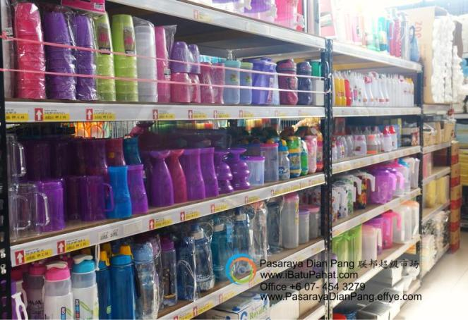 b059-parit-raja-batu-pahat-johor-malaysia-pasaraya-dian-pang-cash-carry-sdn-bhd-supermarket-makanan-harian-keperluan-minuman-mainan-membeli-belah