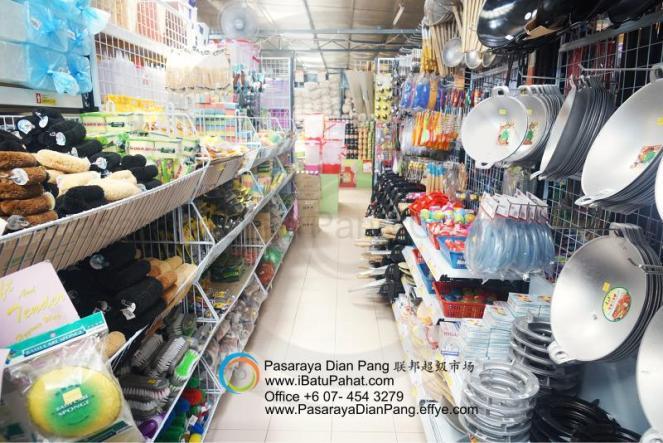 b060-parit-raja-batu-pahat-johor-malaysia-pasaraya-dian-pang-cash-carry-sdn-bhd-supermarket-makanan-harian-keperluan-minuman-mainan-membeli-belah