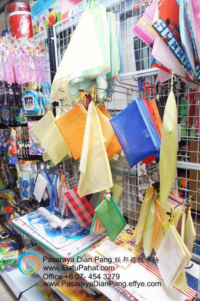 b063-parit-raja-batu-pahat-johor-malaysia-pasaraya-dian-pang-cash-carry-sdn-bhd-supermarket-makanan-harian-keperluan-minuman-mainan-membeli-belah