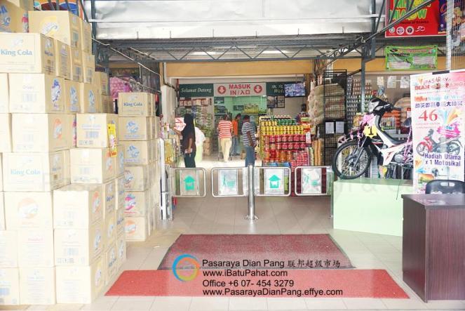 c010-parit-raja-batu-pahat-johor-malaysia-pasaraya-dian-pang-cash-carry-sdn-bhd-supermarket-grocery-shop-daily-products-foods-personal-care-home