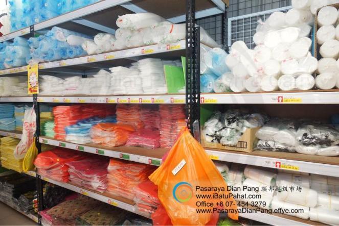 c015-parit-raja-batu-pahat-johor-malaysia-pasaraya-dian-pang-cash-carry-sdn-bhd-supermarket-grocery-shop-daily-products-foods-personal-care-home