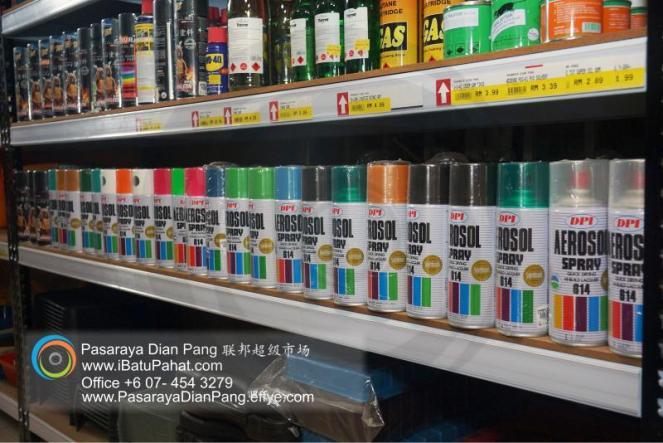c019-parit-raja-batu-pahat-johor-malaysia-pasaraya-dian-pang-cash-carry-sdn-bhd-supermarket-grocery-shop-daily-products-foods-personal-care-home