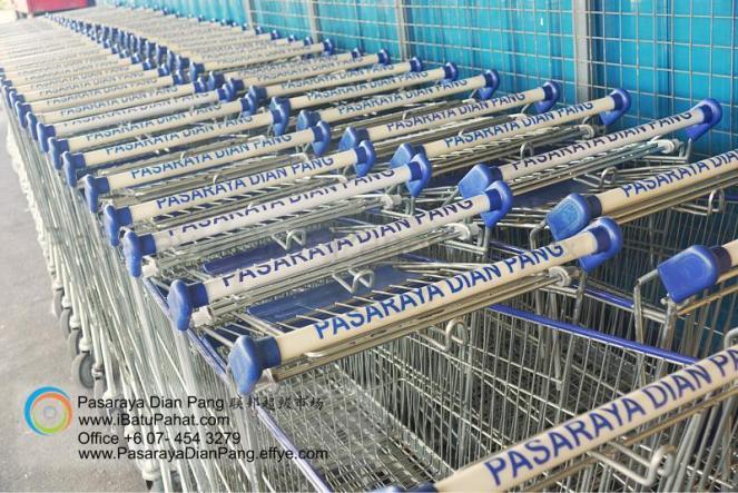 c02-parit-raja-batu-pahat-johor-malaysia-pasaraya-dian-pang-cash-carry-sdn-bhd-supermarket-grocery-shop-daily-products-foods-personal-care-home