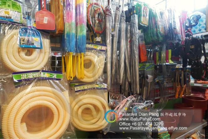 c021-parit-raja-batu-pahat-johor-malaysia-pasaraya-dian-pang-cash-carry-sdn-bhd-supermarket-grocery-shop-daily-products-foods-personal-care-home