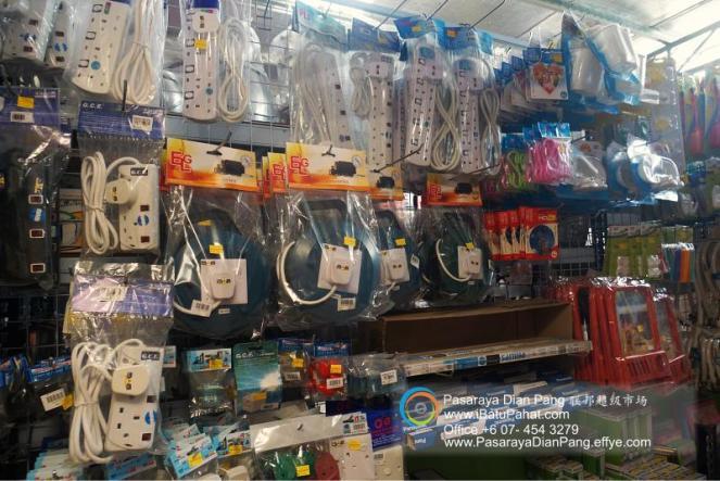 c022-parit-raja-batu-pahat-johor-malaysia-pasaraya-dian-pang-cash-carry-sdn-bhd-supermarket-grocery-shop-daily-products-foods-personal-care-home