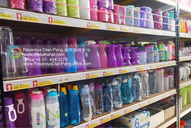 c023-parit-raja-batu-pahat-johor-malaysia-pasaraya-dian-pang-cash-carry-sdn-bhd-supermarket-grocery-shop-daily-products-foods-personal-care-home