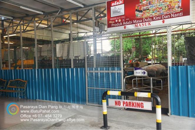 c024-parit-raja-batu-pahat-johor-malaysia-pasaraya-dian-pang-cash-carry-sdn-bhd-supermarket-grocery-shop-daily-products-foods-personal-care-home