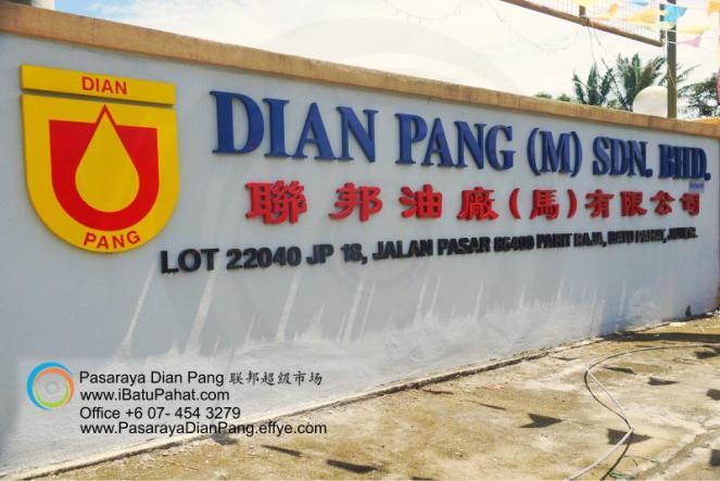 c03-parit-raja-batu-pahat-johor-malaysia-pasaraya-dian-pang-cash-carry-sdn-bhd-supermarket-grocery-shop-daily-products-foods-personal-care-home