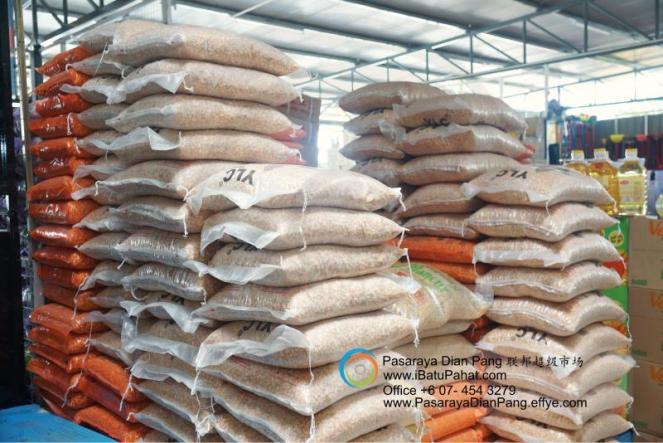 c032-parit-raja-batu-pahat-johor-malaysia-pasaraya-dian-pang-cash-carry-sdn-bhd-supermarket-grocery-shop-daily-products-foods-personal-care-home