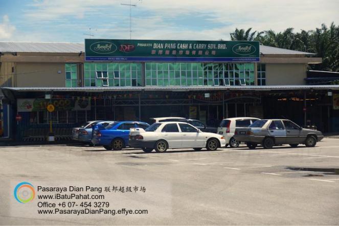 c04-parit-raja-batu-pahat-johor-malaysia-pasaraya-dian-pang-cash-carry-sdn-bhd-supermarket-grocery-shop-daily-products-foods-personal-care-home