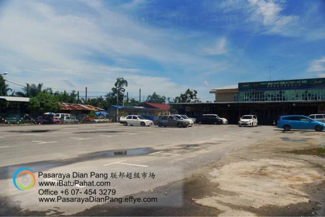 c07-parit-raja-batu-pahat-johor-malaysia-pasaraya-dian-pang-cash-carry-sdn-bhd-supermarket-grocery-shop-daily-products-foods-personal-care-home