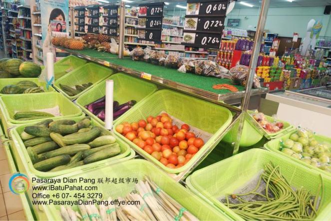 d013-parit-raja-batu-pahat-johor-malaysia-pasaraya-dian-pang-cash-carry-sdn-bhd-supermarket-makanan-harian-keperluan-minuman-mainan-membeli-belah