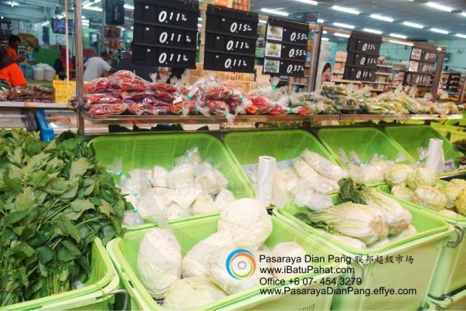 d016-parit-raja-batu-pahat-johor-malaysia-pasaraya-dian-pang-cash-carry-sdn-bhd-supermarket-makanan-harian-keperluan-minuman-mainan-membeli-belah